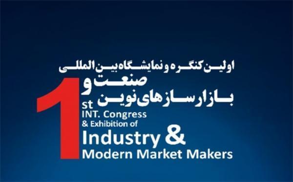 ارایه راهکارهای پژوهشی و دانشگاهی جهت افزایش فروش های آنلاین و توسعه سهم بازار